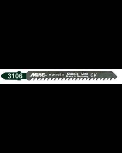 MPS 3106-2 - ΛΑΜΕΣ ΣΕΓΑΣ 2 ΤΕΜΑΧΙΑ 100mm 3106-2