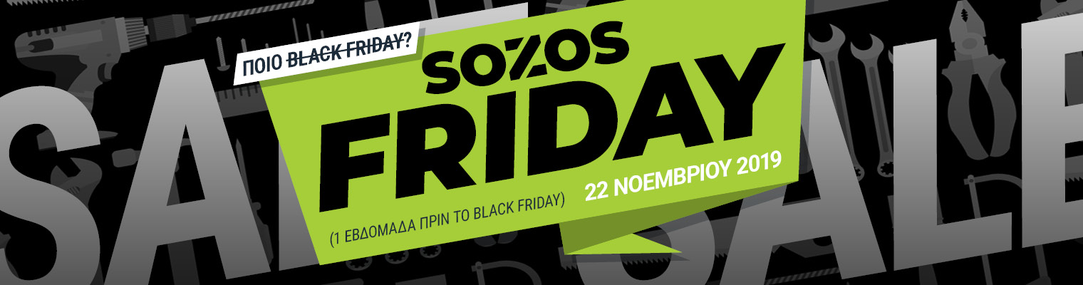 Sozos Friday Sale Event
